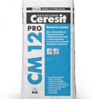 CM 12 Pro (27кг) Клеюча суміш для плит для підлоги та керамограніту