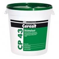 CP 43 Xpress (28 кг) Бітумно-полімерна мастика армована (2к) Xpress