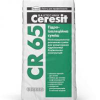CR 65 (25кг) Гідроізоляційна суміш (жорстка)
