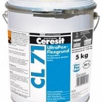 CL 71 UltraPox (5кг) FlexPrimer Епоксидна грунтовка для CL 72 (2к)