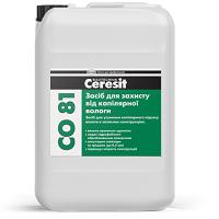 CO 81 (10литров) Засіб для захисту від капілярної вологи