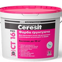 CT 16 Pro (10л) Фарба грунтуюча