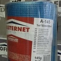 Сітка скловолоконна синя 145 (50м2) Masternet
