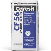 CF 56 Corundum Plus светло-серый (25) Укріплююче полімер-цементне покриття топпінг для промислових підлог