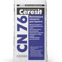 CN 76 (25) Самовыравнивающиеся смеси  4-50мм
