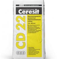 CD 22 (25) Ремонтно-відновлювальна суміш 5-30 мм  Ceresit з антикорозійними засобами