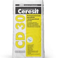 CD 30 (25) однокомпонентний, мінеральний, антикорозійний та контактний розчин