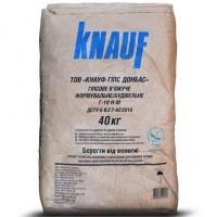 Гіпс будівельний алебастр 10 кг (Кнауф)