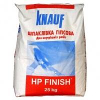 Шпаклівка HP Фініш 25 кг (Кнауф)