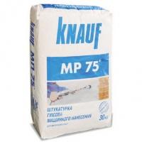 Штукатурка MP 75 30 кг (Кнауф)