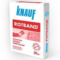 Штукатурка Rotband 30 кг (Кнауф/Молдова)
