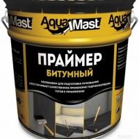 Праймер AquaMast бітумний (18л)