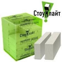 Газоблок Stonelight перегородочный 100*200*600 G D500 (B2,5,S1), шт.